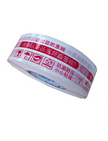 Red  on  White Warning Tape   Specifications Wide 4.5CM * 2.5CM Thick   2Volume  Packaged for Sale