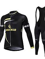 MALCIKLO® Велокофты и велокомбинезоны Муж. Длинные рукава ВелоспортДышащий / Быстровысыхающий / Передняя молния / Пригодно для носки /