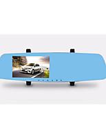 Usine OEM 5 pouces Syntec Carte SD Bleu Voiture Caméra