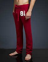 LOVEBANANA Men's Active Pants Red-38010