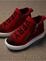 יוניסקס-מגפיים-עור-נוחות-שחור / חום / אדום-קז'ואל-עקב שטוח