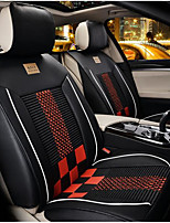 Car Seat All-Inclusive Ice Silk Car Seat Cover Leather Car Seat Cushion Four Seasons General