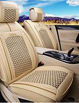 шелк льда подушки автомобильных zisun х Changan Yue Xiang v7 четыре сиденья автомобиля пуфики в окружении