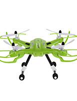 JJRC JJRC-H26 Дрон 6 Oси 10.2 CM 2.4G Квадкоптер на пульте управления Полет C Bозможностью Bращения Hа 360 Rрадусов
