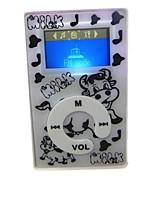 Card mp3