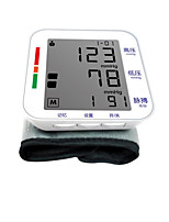 Intelligent Wrist Electronic Sphygmomanometer