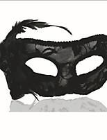 1pc maschera ms in maschera per Halloween festa in costume colore casuale