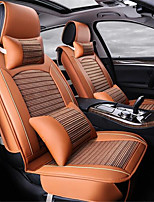 The New Summer Ice Surrounded The Car Seat Cushion Car Seat Cover General Four Cool Car Seat Cover