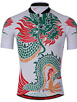 Sports Cycling Jersey Unisex Short Sleeve BikeBreathable / Quick Dry / Ultraviolet Resistant / Lightweight Materials /