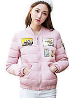 Fall Winter Going out Casual Women's Down Jacket Solid Color Simple Joker Warm Padded Coat