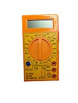 Fumanmen® Вспомогательное оборудование Для офиса и преподавания