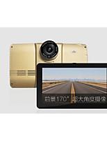 navigazione E703 una macchina da 7 pollici di navigazione GPS schermo HD cane elettronico