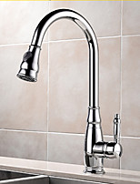 Kitchen Sink Faucet Standard Spout Vessel Widespread Pullout Spray Rotatable with  Ceramic Valve Single Handle Chrome