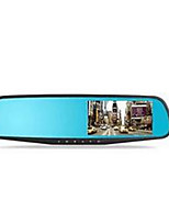 4.3 Inch HD Mirror Night Vision