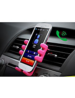 Mobile Phone Holder / Car New Air Outlet Suction Cup Universal Navigation Vehicle Seat