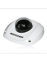 Hikvision  CMOS DS-2CD2510F Outdoor Varifocal Network Dome Color Camera HD 1.3MP