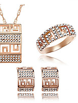 Thousands of colors  Jewelry Necklaces / Earrings / Rings Jewelry set Crystal Fashion Daily 1set Women- 5797