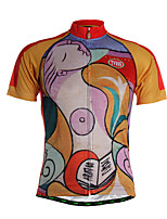 Спорт Велокофты Муж. Короткие рукава Велоспорт Дышащий / Быстровысыхающий / Передняямолния / Мягкий / Удобный / Ультралегкая ткань Джерси