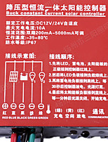 Photovoltaic Power Generation System Charger