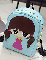 Casual Backpack Women PU White Pink Blue Black