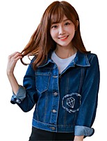 Women's Casual/Daily Simple / Cute Denim Jackets,Solid Long Sleeve Blue Cotton Medium