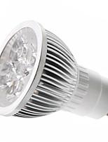 Dimmable / Derocative 5W MR16 GU10 500LM LED Spotlight (AC220V)