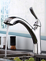 Stylish European Chrome Finish Pull-out Kitchen Faucet -Sliver