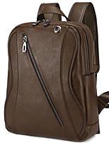 Men PU Casual Backpack Yellow / Brown / Black