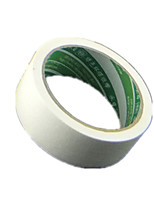 (Note Package 3 Size 1820cm * 4.8cm *) Masking Tape