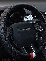 The Steering Wheel Cover Sets The Volkswagen Honda For BMW Car Sets