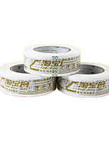 (Note Packing 2 Size 15000cm * 4.5cm) Sealing Tape