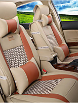 Car Cushion Summer Ice Silk Liangdian Summer Car Cushion All Surrounded By Four Seasons GM Car Seat Cushion