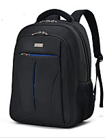 Men Nylon Casual Backpack Brown / Black