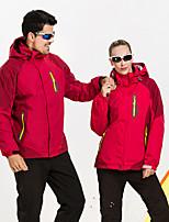 Hiking Softshell Jacket Unisex Waterproof / Breathable / Thermal / Warm / Wearable Fall/Autumn / Winter Terylene