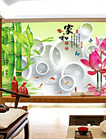 1PC Original Modern Art The Household 3D Bonded Wallpaper Wall Painting