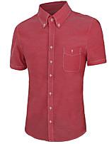 Men's Casual/Daily Simple Spring / Fall ShirtSolid Shirt Collar Short Sleeve  Cotton Medium