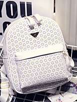 Casual Backpack Women PU White Black