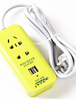 7 trous prise d'alimentation USB (vert 2 mètres de long)