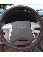 Четыре времени года General Motors рулевое колесо наборы
