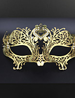 Sophisticated Venetian Laser Cut Filigree Metal Masquerade Ball Mask Crystal Rhinestone3009A3