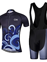 QKI Cycling Jersey with Bib Shorts Men's Short Sleeve BikeBreathable / Quick Dry / Anatomic Design / 5D coolmax gel pad