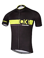 Sports QKI Cycling Jersey Unisex Short SleeveBreathable / Quick Dry /Anatomic Design/  Sweat-wicking/Reflective stripe