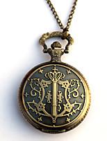 Uhr/Armbanduhr Inspiriert von Mein Nachbar Totoro Eren Jager Anime Cosplay Accessoires Uhr/Armbanduhr Gold Legierung Mann