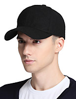 Women men Casual Solid color curved eaves couple sports baseball cap sun hat