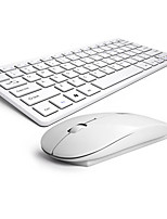 Wireless Keyboard mouse comb silent no light Chocolate mouse and keyboard B.O.W HW098 Ergonomic