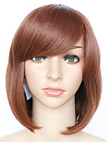 New Arrival Brown Color Synthetic Wig Fashion Straight Short Bob Wigs