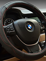 Leather Steering Wheel Cover Breathable Seasons Versatile