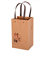 Note Five Packaged For Sale Yc - 1015 Wine Bag A Paragraph Size 13.5*11*22.5Cm Upset Craft Gift Bag Shopping Bag