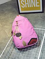 Women Casual Backpack PU