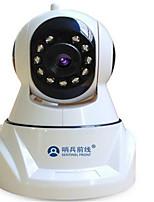 QX-V380A Comprehensive WiFi HD 720P Wireless Camera
